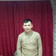 user_igmu4708's profile photo