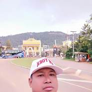 rattanamanee2520's profile photo