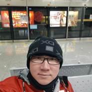 alanj425's profile photo