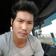 Wancharoem's profile photo