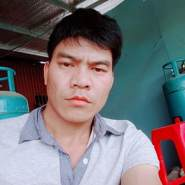 duann570's profile photo