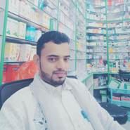 ayman5142's profile photo