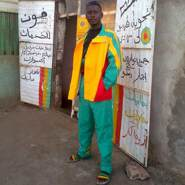yahyam173's profile photo