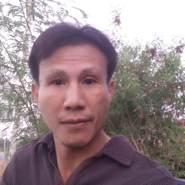 bigonelopburi's profile photo