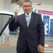eida869's profile photo
