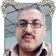 ameera522's profile photo