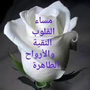 user_ayzol7625's profile photo