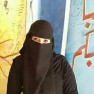 user_hoqan1309's profile photo