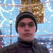 izareanun's profile photo