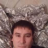 imaralia's profile photo