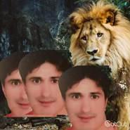 banyameenh's profile photo