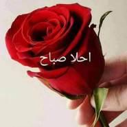 hamadee6's profile photo