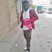 abdalftahmodather's profile photo