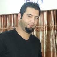 ameera538's profile photo