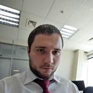 user_cwe74182's profile photo
