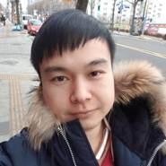 naybeersk's profile photo