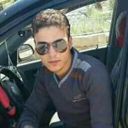 samirb563's profile photo