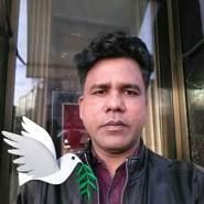 atiqu643's profile photo