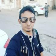 ramishobaili2's profile photo