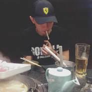 yuanl169's profile photo