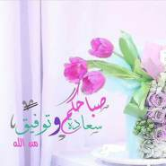 hassab2's profile photo
