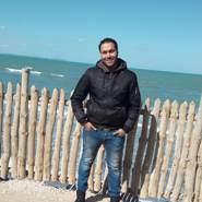 amiris7's profile photo