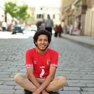 AnaAslanwadAhla9's profile photo