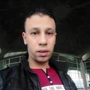 ahmads3575's profile photo