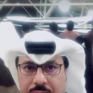hamedalshamre's profile photo