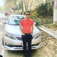 ar_noyon's profile photo