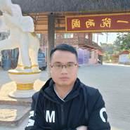 user_qy83467's profile photo