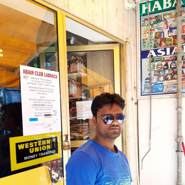alaminnirob235's profile photo