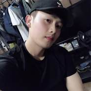 thanhnam97's profile photo