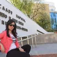 aminaelhady's profile photo