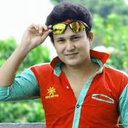rana051's profile photo
