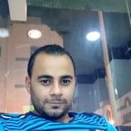 ahmedh4106's profile photo