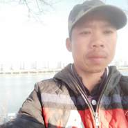 user_edmvf9620's profile photo
