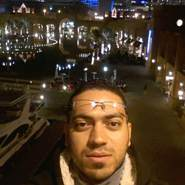 user_vqn48375's profile photo