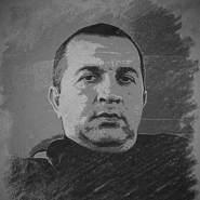 VUSALAZAD's profile photo