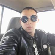 davidh1340's profile photo