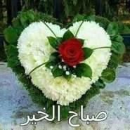 hibam689's profile photo