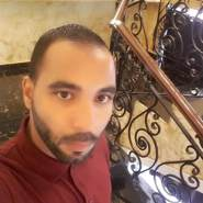 amineh243's profile photo
