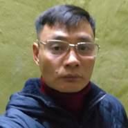phucD726's profile photo
