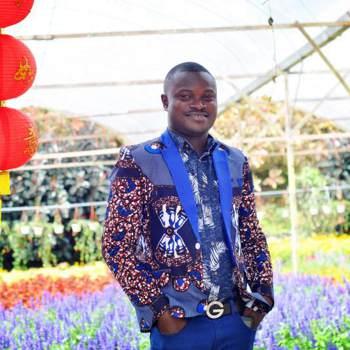 nicoleboakye3344_Greater Accra_أعزب_الذكر
