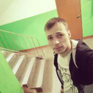 tema76's profile photo