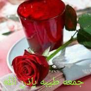 haway_lkhorza's profile photo