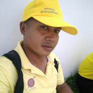 narongc13's profile photo