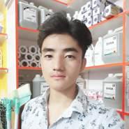 kongkimna123's profile photo