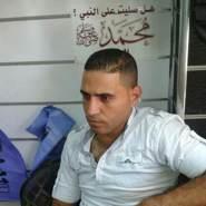 ahmede326's profile photo