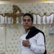 rahmanj12's profile photo